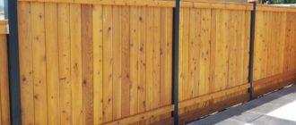 Деревянный забор на металлических столбах: делаем забор своими руками с фото инструкциями