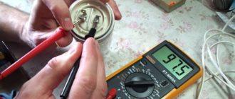 Как проверить конденсатор: проверяем работоспособность конденсатора мультиметром