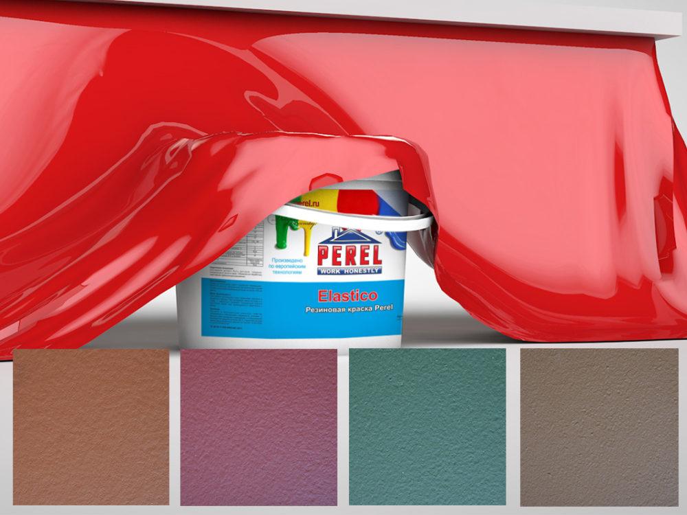 Как выбрать резиновую краску: рейтинг лучших производителей и области применения материала