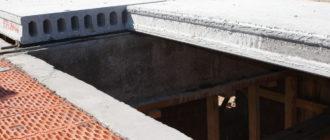 Особенности плит перекрытия